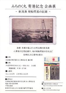 paper_img1.jpg